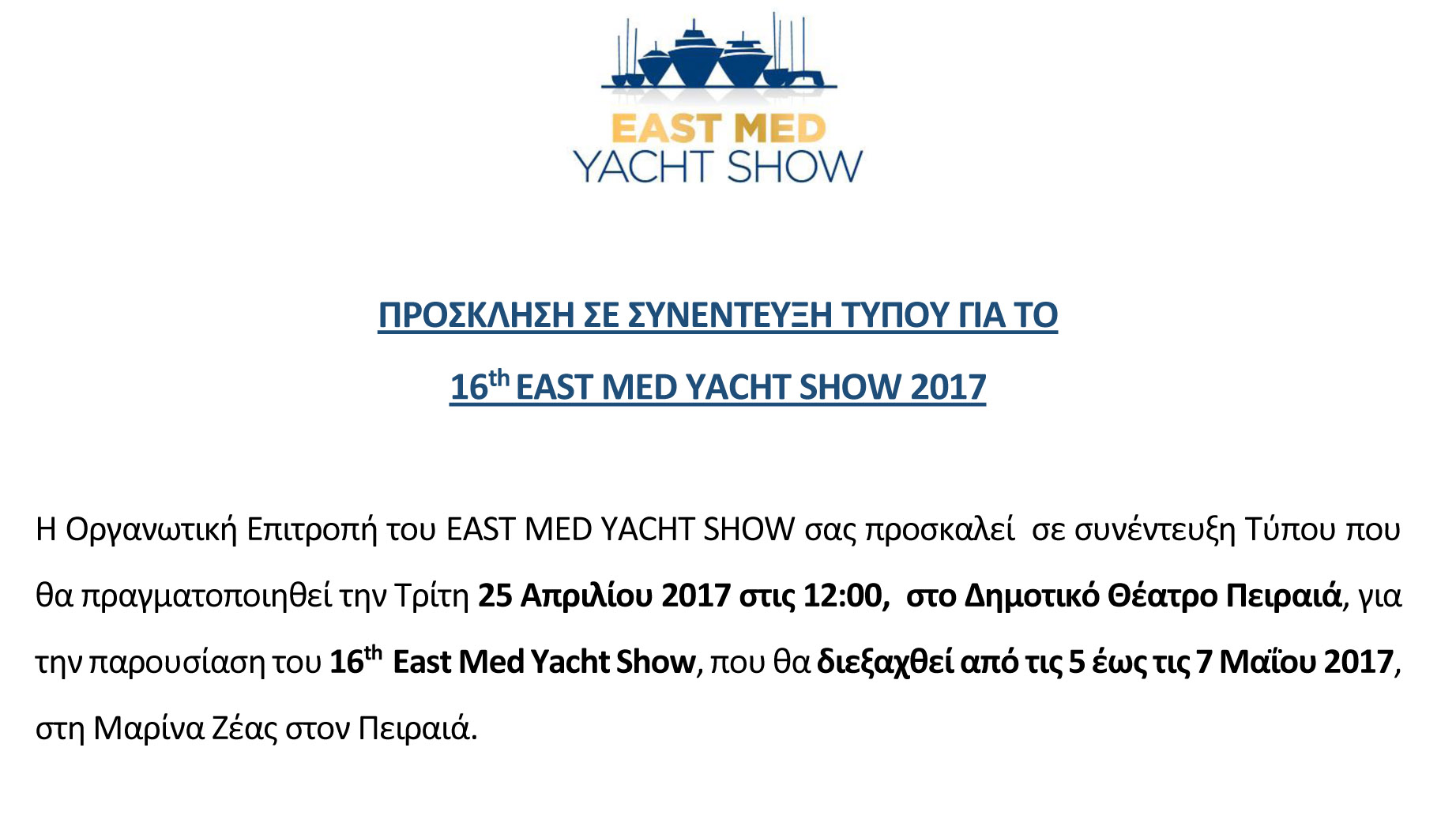 Emys 2017 Press Conference Invitation 25th Of April